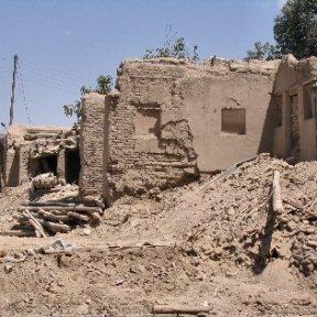 زمینلرزه بروجرد و دورود (۱۳۸۵)