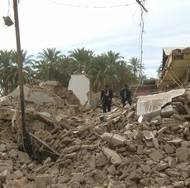 زمینلرزه بم ۱۳۸۲
